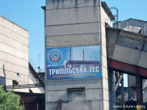 kaniv_www.future-ua.org_02