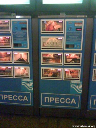 mgbm4_www.future-ua.org_08