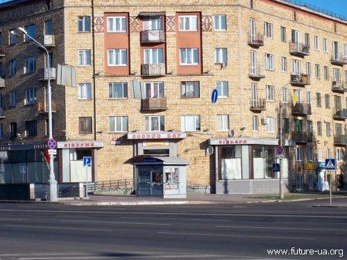mgbm_www.future-ua.org_05