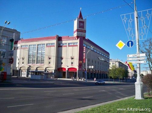 mgbm_www.future-ua.org_10