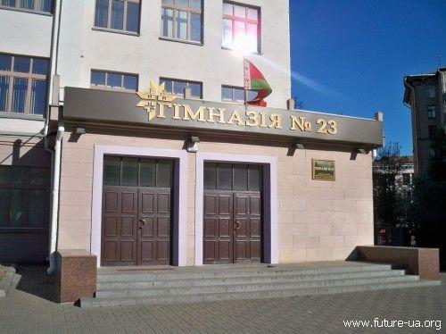 mgbm_www.future-ua.org_11