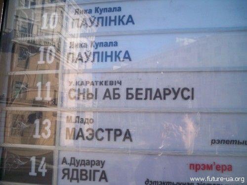 mgbm_www.future-ua.org_17