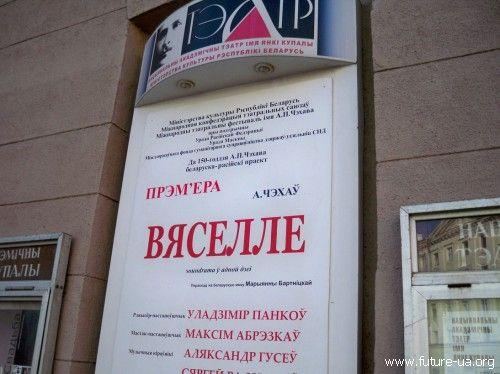 mgbm_www.future-ua.org_18