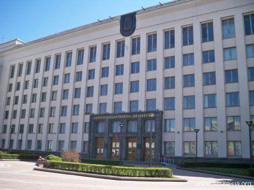mgbm_www.future-ua.org_34