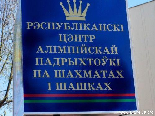 mgbm_www.future-ua.org_35