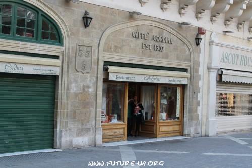 Традиции на Мальте